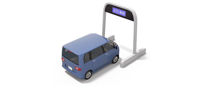 ETCゲートと自動車の模型