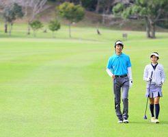 ゴルフをプレーする男女