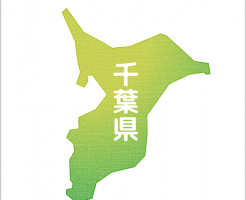 サムネイル「千葉県」